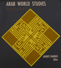 Cover of Arab World Studies Notebook